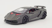 Lamborghini Sesto Elemento, scale 1:24 in Grey by Bburago, diecast scale model car, toy car, kids toys, toys for boys, vehicle toys, licensed automobile miniature replica model vehicle