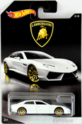 Lamborghini Estoque in White by HotWheels, diecast miniature scale model car toy, Hotwheels car, Hot Wheels toy, Hot Wheels Lamborghini collection.