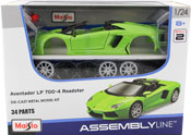 Lamborghini Aventador LP 700-4 Roadster, Assembly Kit, scale 1:24 in Green by Maisto, diecast miniature scale model car, model car assembly kit.